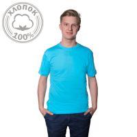 Футболка мужская, голубая, хлопок 100%, 145 гр., 46, M