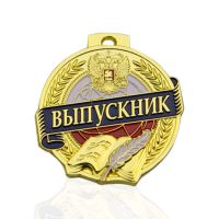 Медаль корпусная MK159 золото D медали 50ммВыпускник